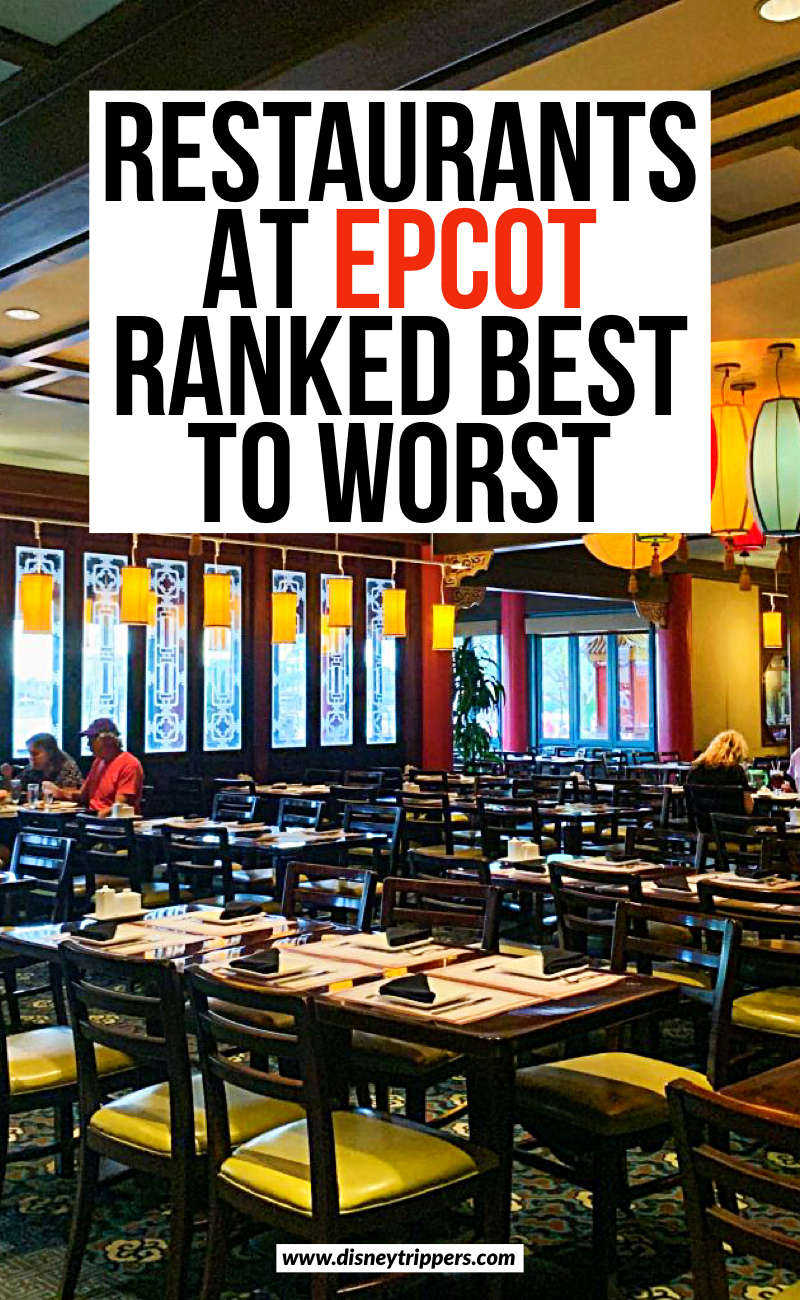 Restaurants At Epcot Ranked Best To Worst | 17 Best (And Worst!!) Epcot Restaurants | best and worst food at Epcot | epcot dining options | where to eat dinner at Epcot | where to eat at Epcot at Disney World | epcot travel tips | Disney World travel tips | planning a trip to Epcot #epcot #disneyworld