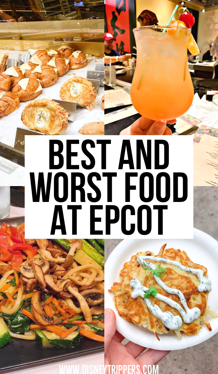 Best And Worst Food At Epcot | 17 Best And worst restaurants at Epcot | where to eat at Epcot | best Epcot dining options | best things to eat at Epcot World Showcase | Epcot dining tips | best restaurants at Epcot at Disney World | tips for dining at Disney | Disney dining plan | Epcot food tips | tips for planning your trip to Disney #disney #epcot