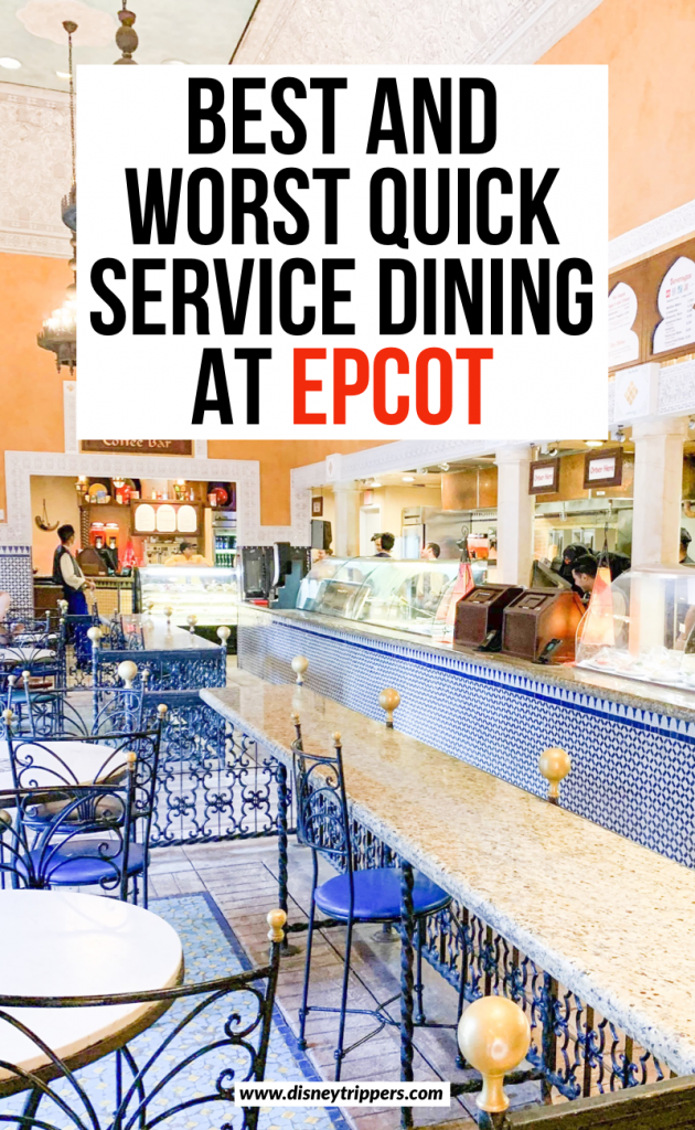 best and worst quick service dining at epcot