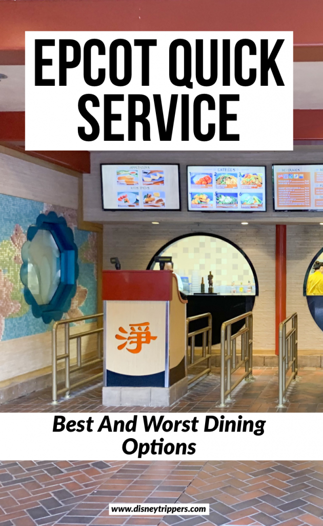 epcot quick service best and worst dining options