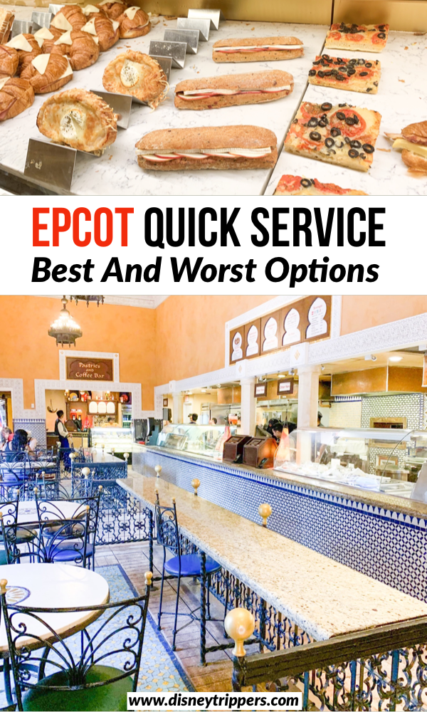 epcot quick service best and worst options