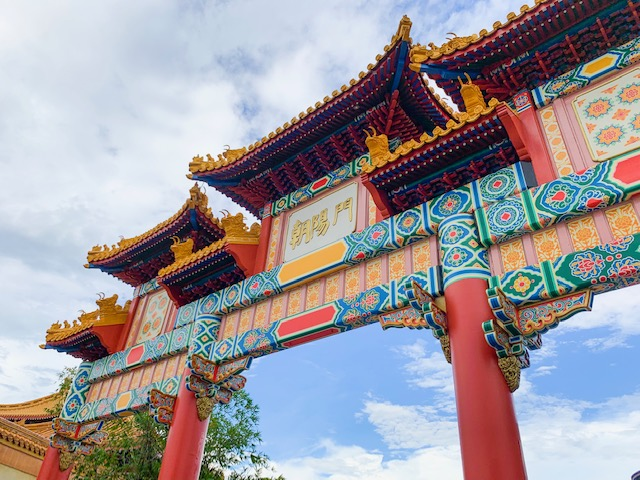 China Pavilion Gate in Epcot World Showcase