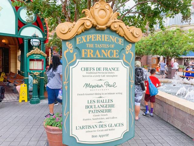 France Pavilion sign for Impressions de France and restaurants