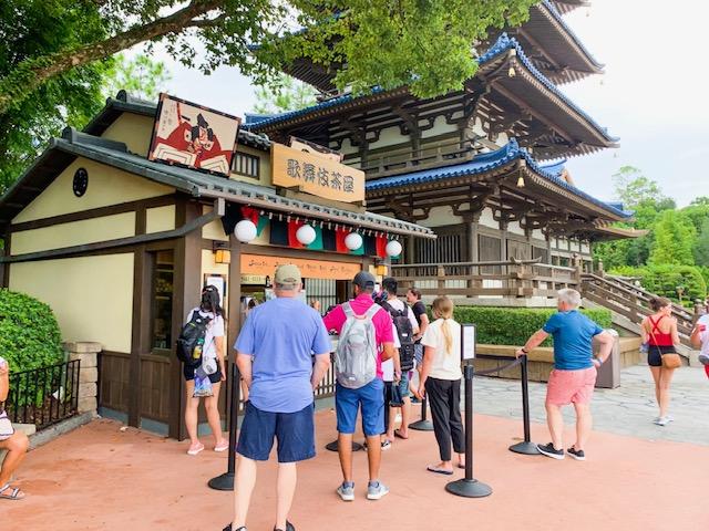Japan Pavilion front of Kabuki Cafe with guests