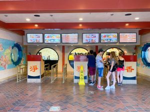 empty Chinese-inspired ordering area Disney restaurants