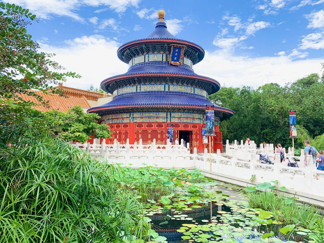 China is a quiet place in the park to rest with autism at Disney