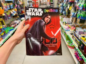 Star Wars Kylo coloring book