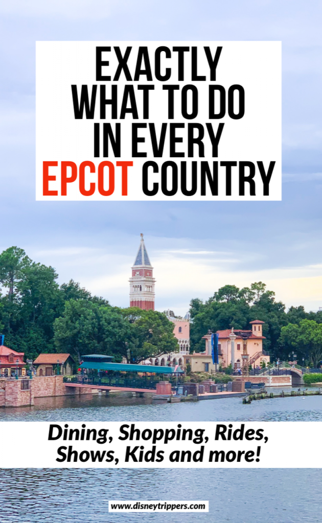 Exactly What To Do In Every Epcot Country | drinking around the world in Epcot | how to travel around the world in Epcot | tips for visiting the countries in Epcot | Epcot world showcase tips | epcot travel tips | best things to do at Epcot | Walt disney world travel tips | travel to disney #disney #epcot