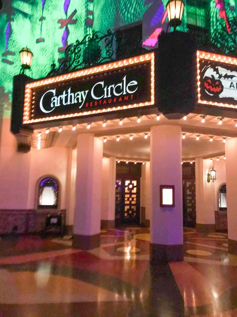 The entrance to Carthay Circle Restaurant, one of the best Disneyland restaurants