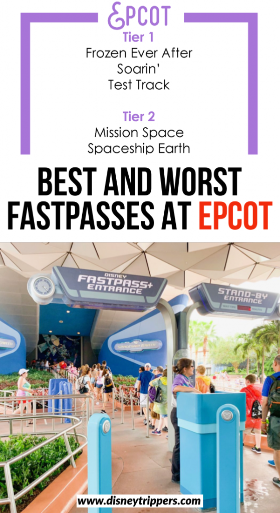 Best And Worst Fastpasses At Epcot   12 Best (and Worst!) Epcot Fastpass Options   Best Disney fastpass options   how to use fastpass at Disney   tips for Epcot   best things to do at Epcot   tips for going to Epcot with Fastpass   Disney travel tips   tips for planning your trip to Disney world #epcot #disney