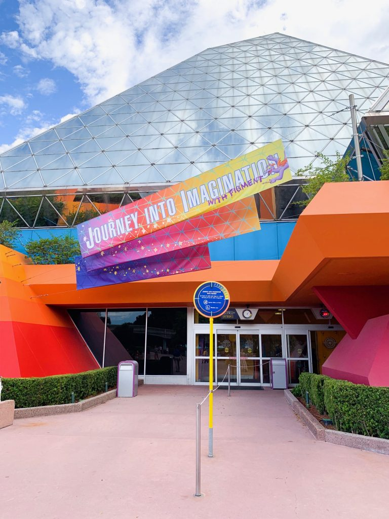 entrance into journey into imagination