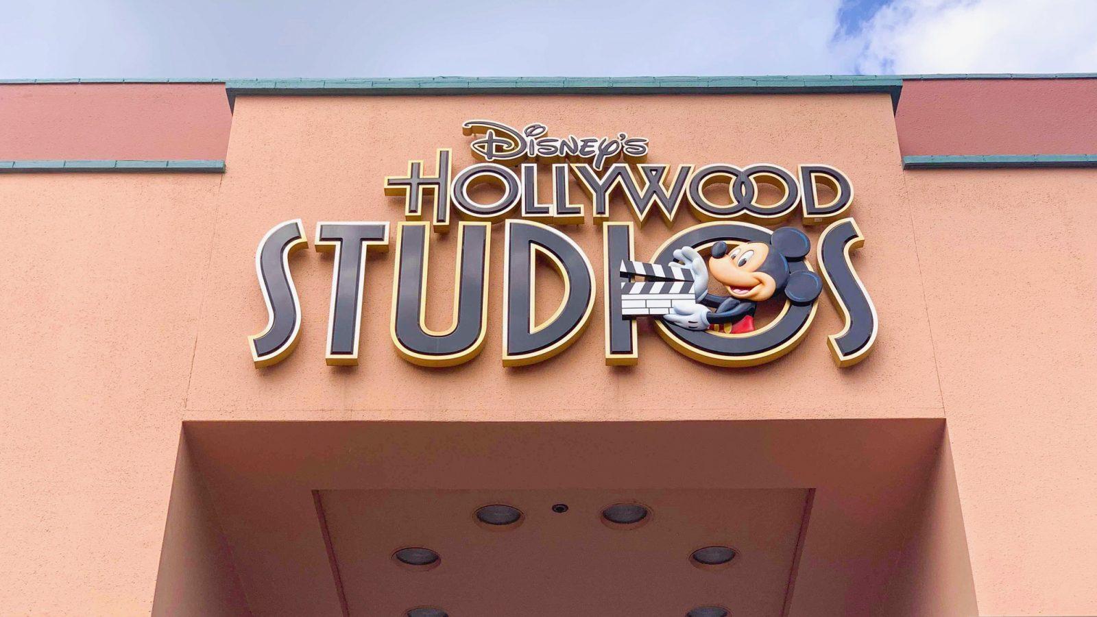 Hollywood Studios Fastpass Park Entrance