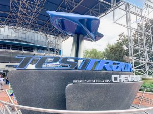 Test Track is one of the best Disney rides for the whole family
