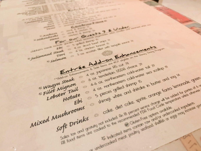 close up of Teppan Edo Disney menu