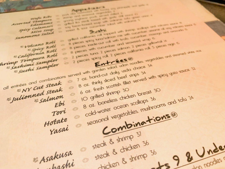 menu options at Teppan Edo hibachi restaurant