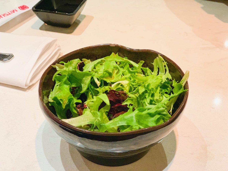 garden salad on the teppan edo epcot menu