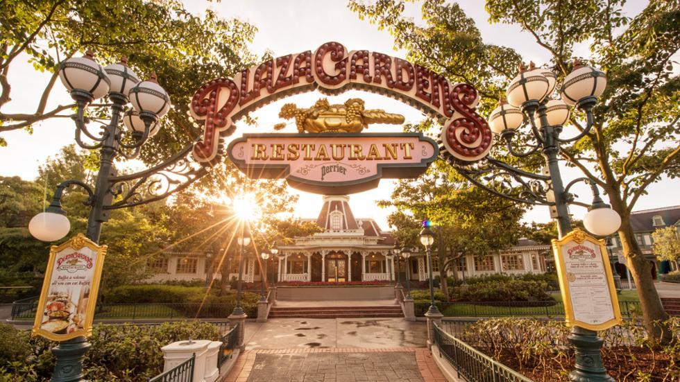 The entrance to Plaza Gardens, a Disneyland Paris restaurant